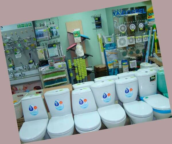 Бизнес-план магазина сантехники