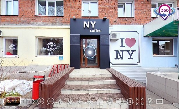 Франшиза тайм-кофейни New York Coffee