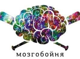 Mozgbojnya html eefecc
