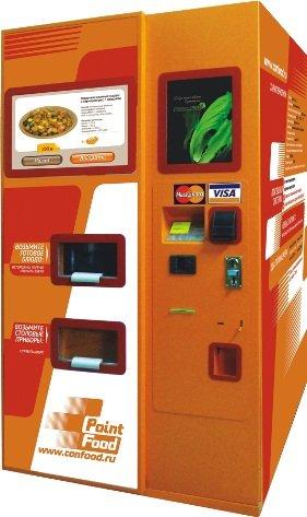 Продажа еды через торговый автомат