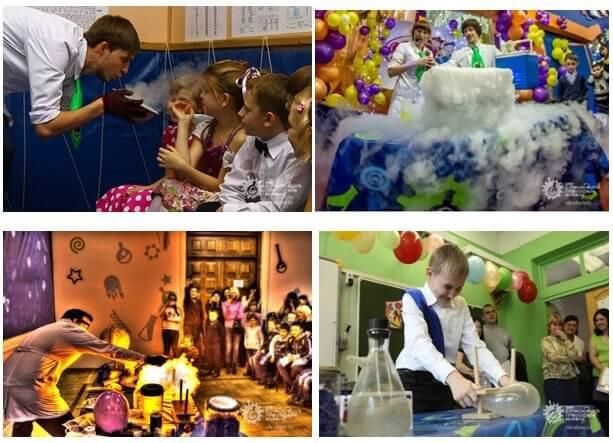 Бизнес на организации детских праздников - научное шоу