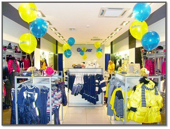 96e10ea0fd57f magazin detskoy odezhdy. Итак, вы решили открыть магазин детской одежды.