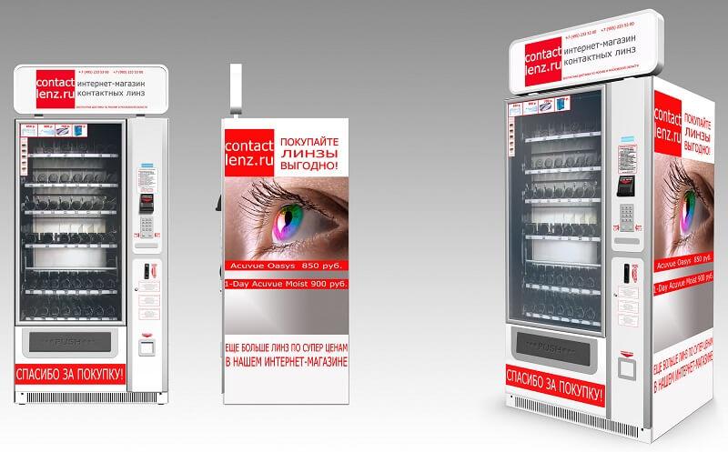 Линзомат - бизнес на торговле контактными линзами