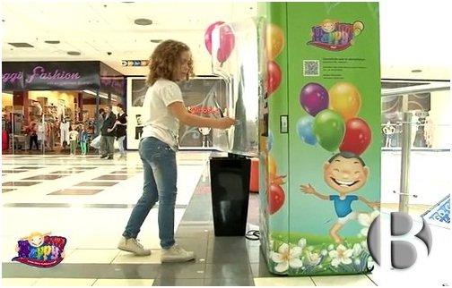 Вендинговый аппарат по продаже шаров