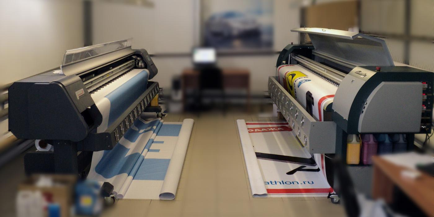 Бизнес на широкоформатной печати
