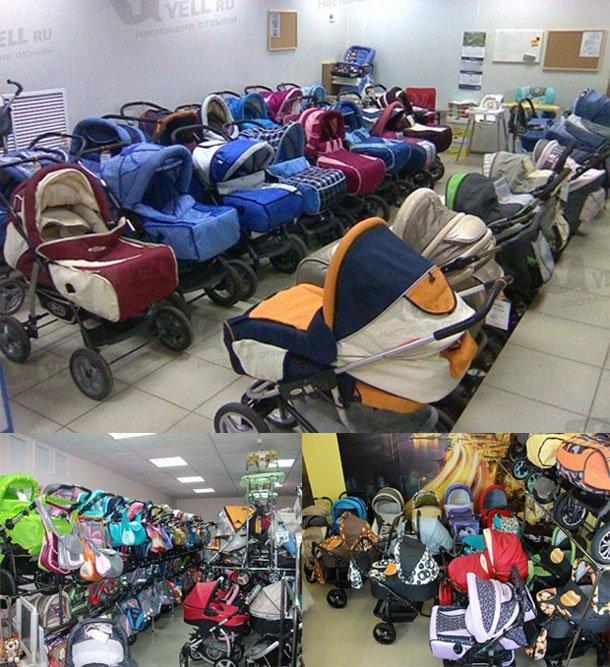 Открываем магазин детских колясок