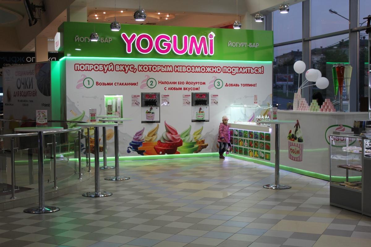 Бизнес по франшизе йогурт бара - Yogumi