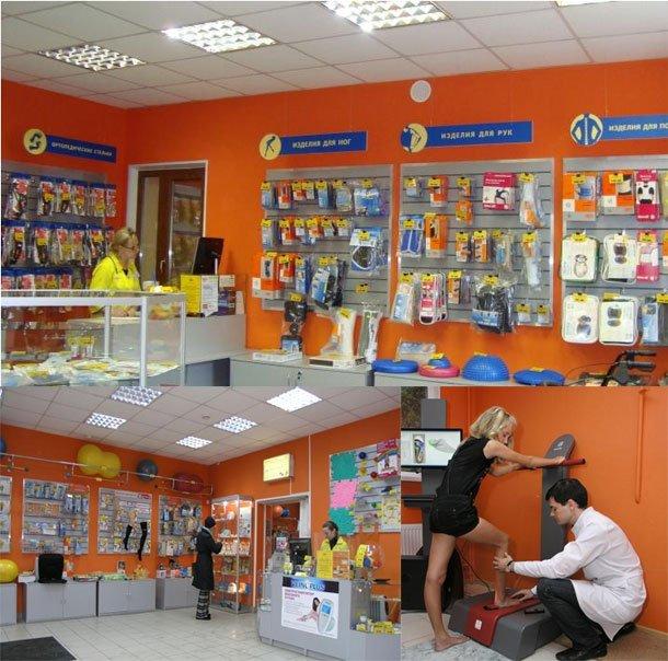 Открываем ортопедический салон-магазин