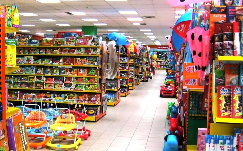 Бизнес планы игрушек бизнес план аттракцион пример