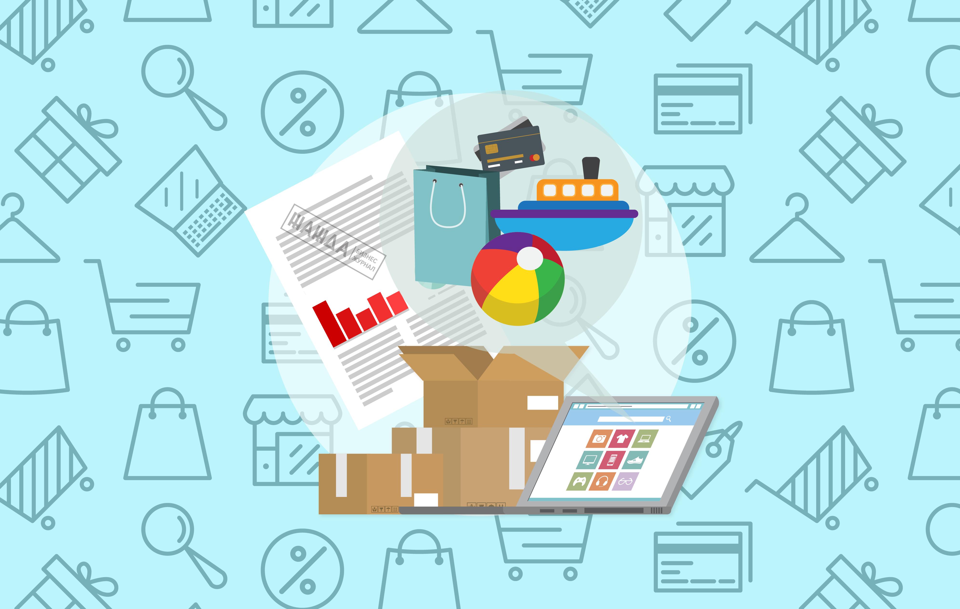 Бизнес план интернет магазина детских товаров