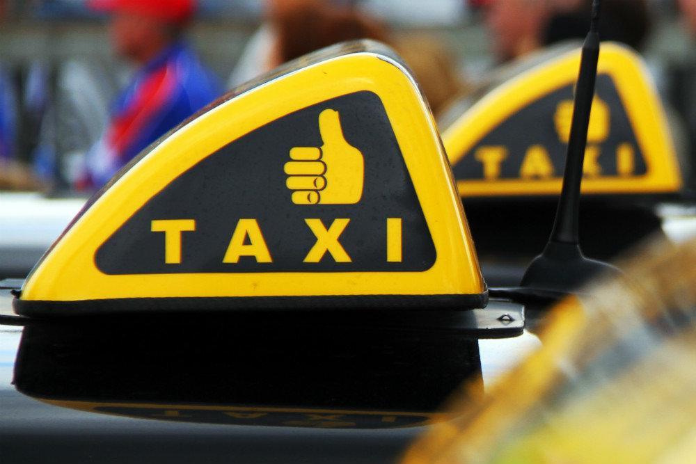Бизнес план эконом такси