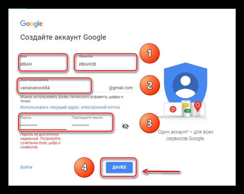 тобы создать собственный канал потребуется зарегистрировать аккаунт в Google