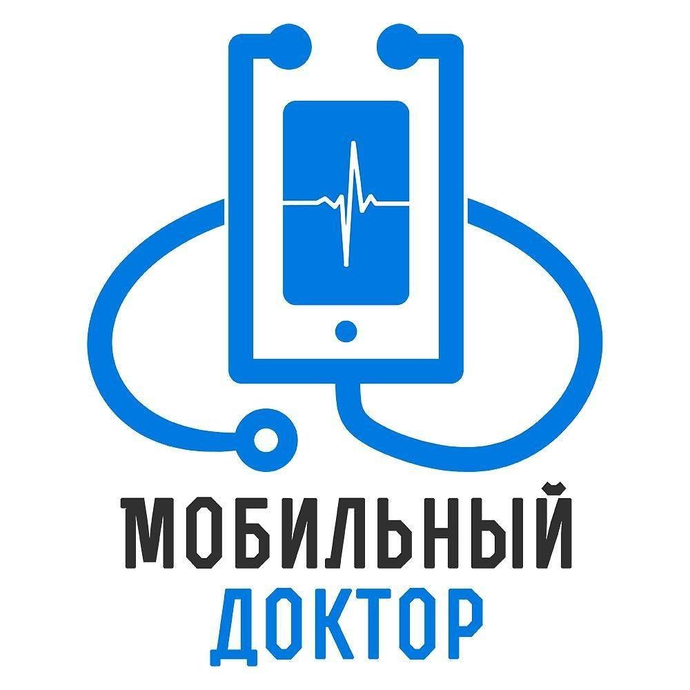 Мобильный доктор: как сделать бизнес на мобильном здравоохранении в [ta-current-year] году