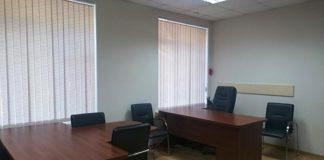 Аренда-офисное помещение