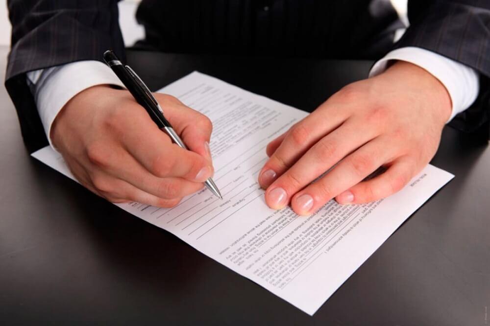 Как подать заявление на регистрацию ИП
