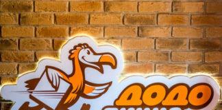 Логотип «Додо-пицца» на кирпичной стене