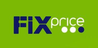 Логотип Фикс Прайс на зеленом фоне