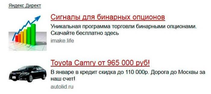 Как заработать на собственном сайте - пассивно от 15 000 р.